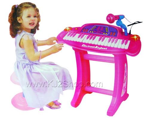 Electronic Keyboard อัดเสียงได้ สีชมพู ...จัดส่งฟรี
