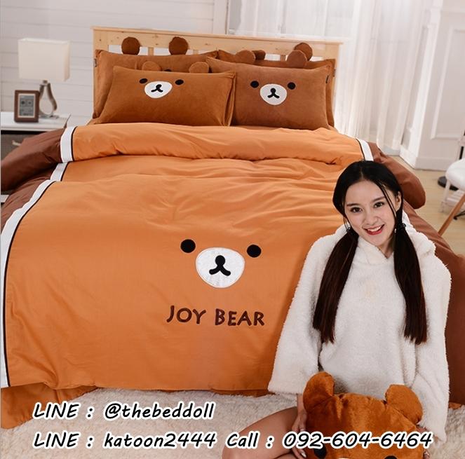 ผ้าปูที่นอนลายหมี สีน้ำตาล หมอนมีหู