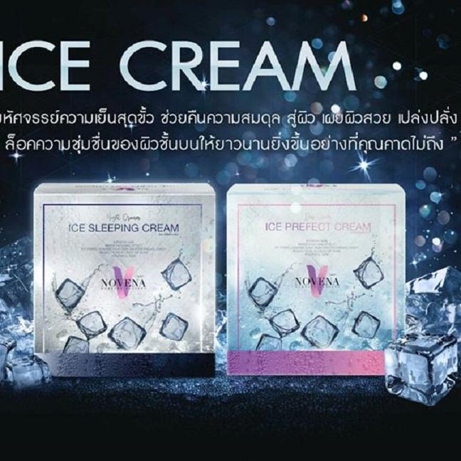 ครีมน้ำแข็ง ICE CREAM NOVENA