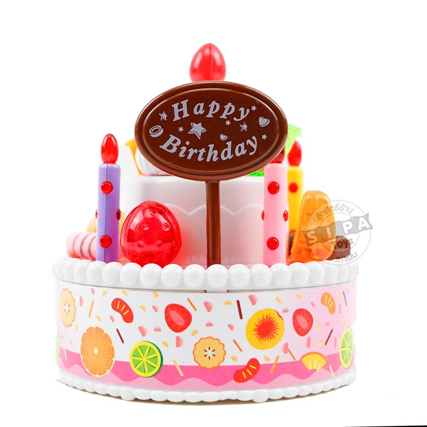เค้กฉลองวันเกิดขนาดเล็ก แต่งหน้าได้ตามใจชอบจ้า ...จัดส่งฟรี