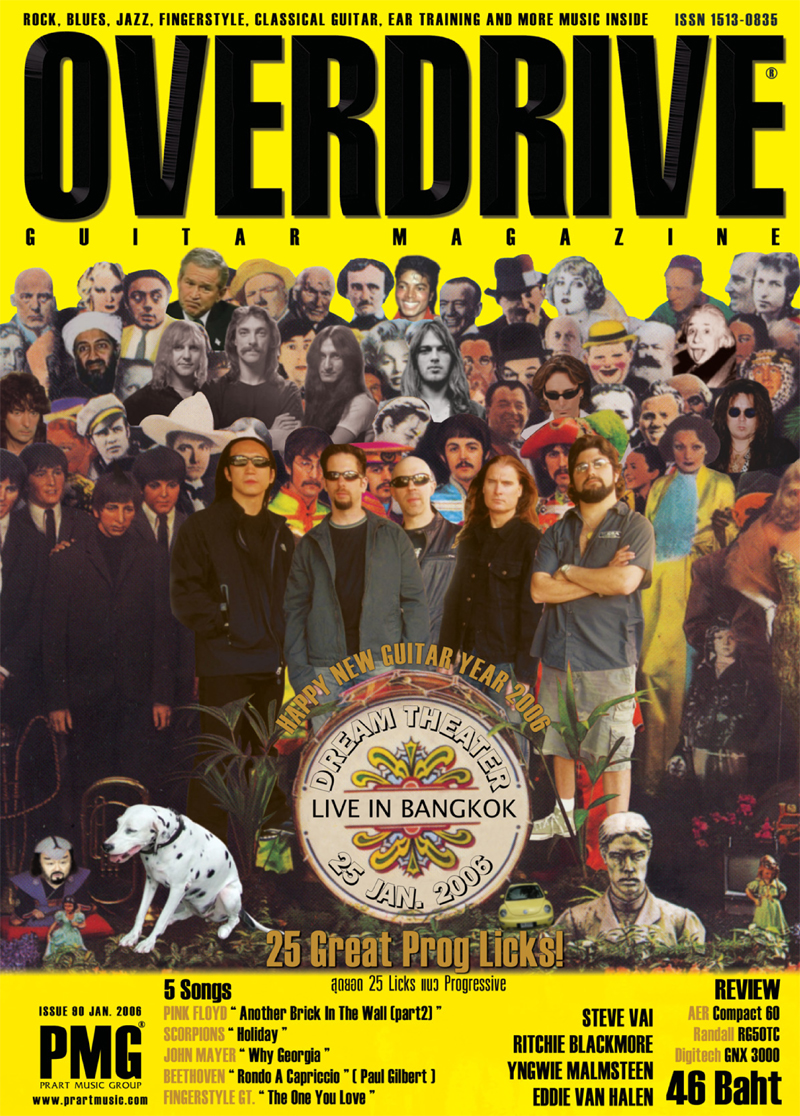 Overdrive Guitar Magazine Issue 090
