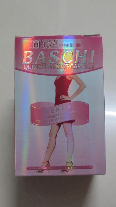 บาชิควิกสลิมสีชมพู ขนาด 40 แคปซูล เม็ยาสีชมพู-ขาวมุก