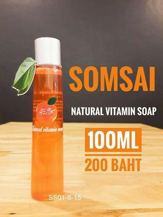 สบู่ส้มใส SomSai Natural Vitamin Soap ขนาด 200ml.