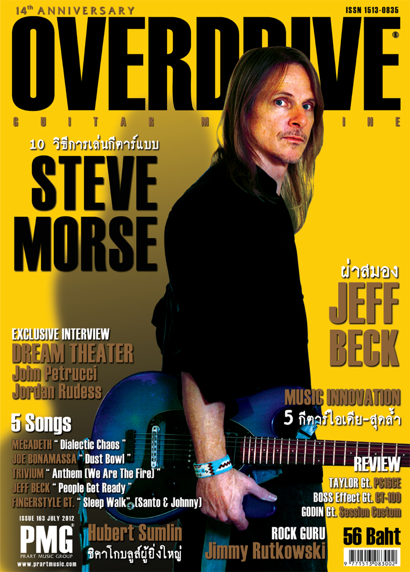 Overdrive Guitar Magazine Issue 163
