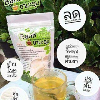 BANN CHA ชามะรุม บ้านชา ชาเพื่อสุขภาพ ลดน้ำหนัก จากมะรุมธรรมชาติแท้ 30ซอง