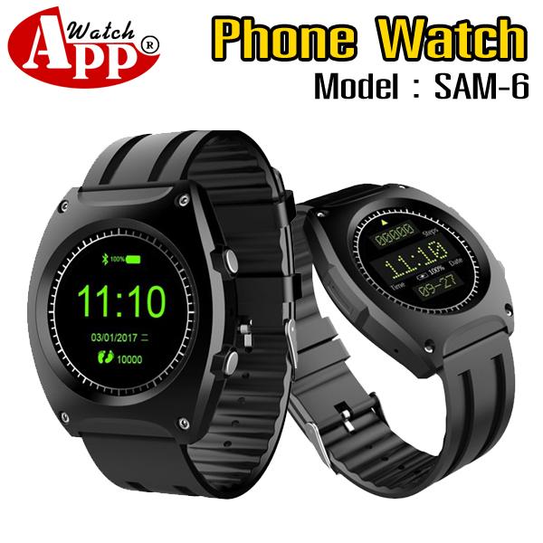 AppWatch SAM-6