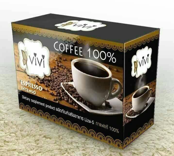 กาแฟวีวี่ Coffee ViVi (กาแฟลดน้ำหนัก) แค่ดื่ม หุ่นก็เปลี่ยน