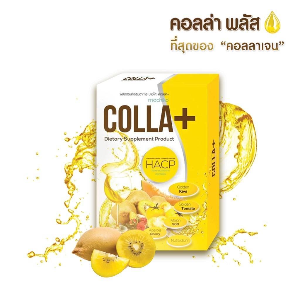 ขายColla Plus Collagen คอลล่า พลัส คอลลาเจน