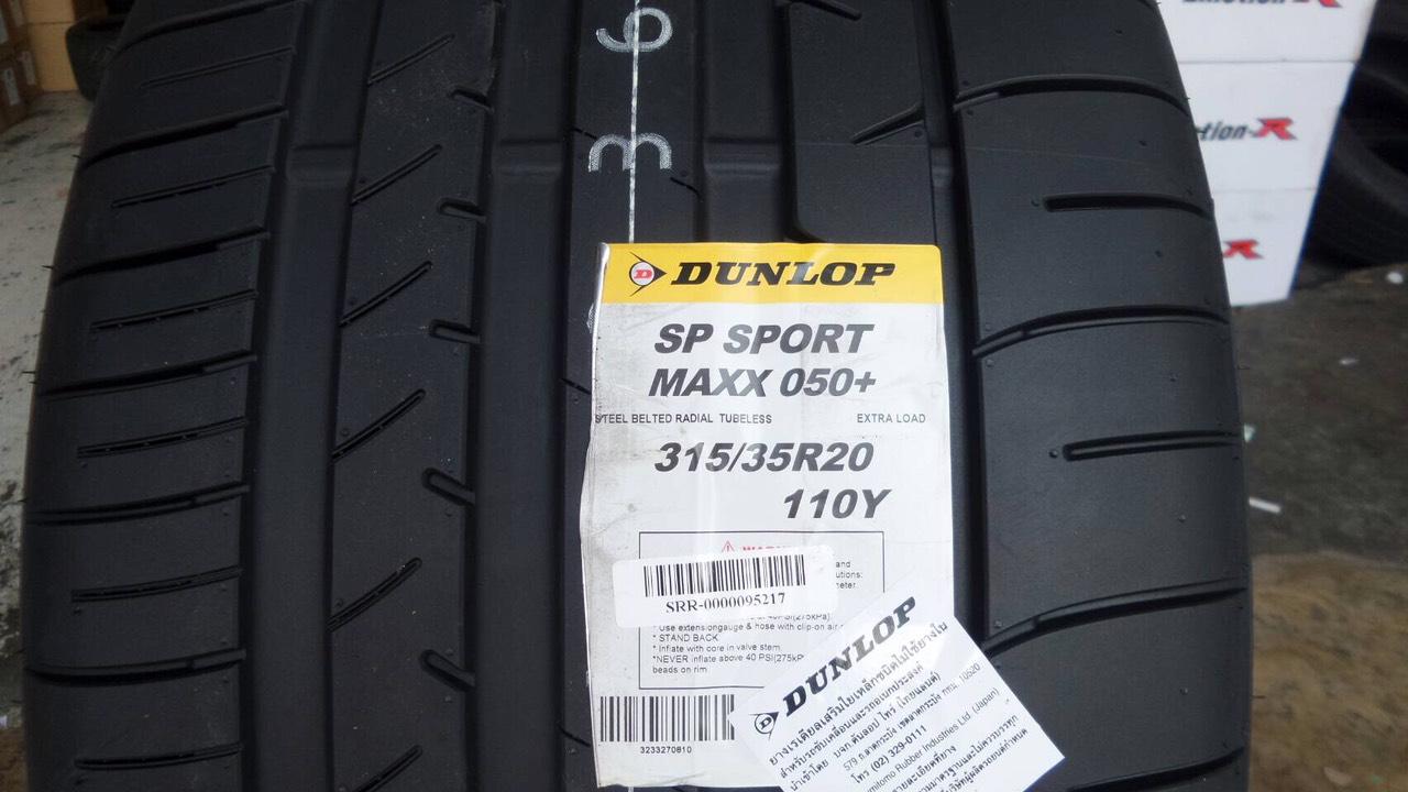 ยาง ใส่ BMW X6 DUNLOP SP SPORT MAXX050+ 315/35R20 ราคาถูก