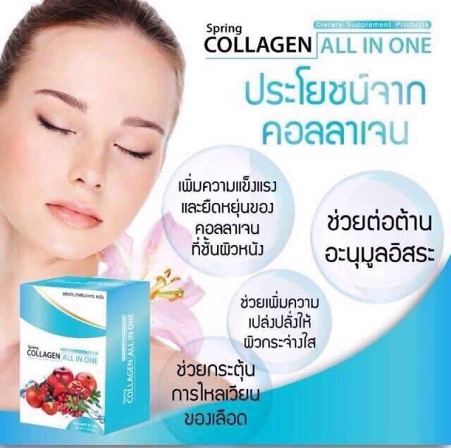 สปริงคอลลาเจน ออลอินวัน Spring Collagen All in One