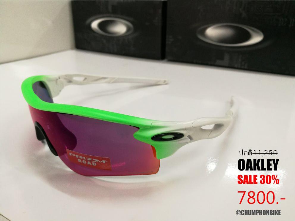 แว่นตา OAKLEY Radarlock Path green fade