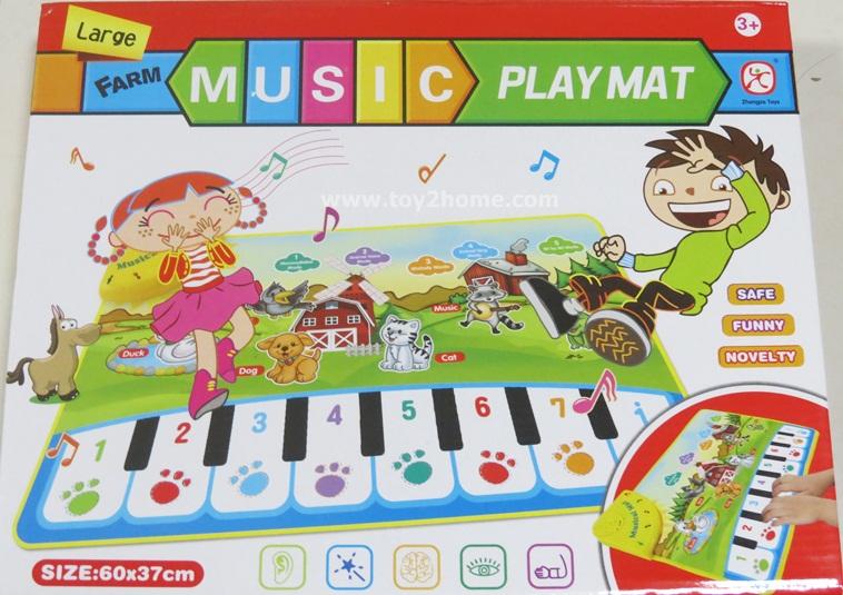 ออร์แกนผ้าเสียงดนตรี (Farm music playmat)