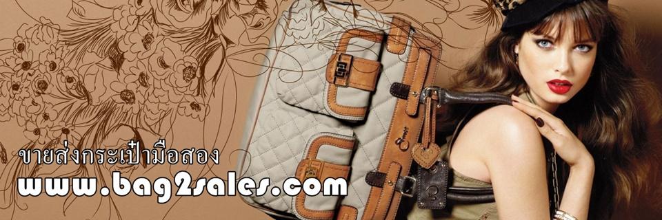 กระเป๋ามือสองญี่ปุ่นเกาหลีราคาถูกปลีกส่งกระเป๋าแฟชั่นมือสอง