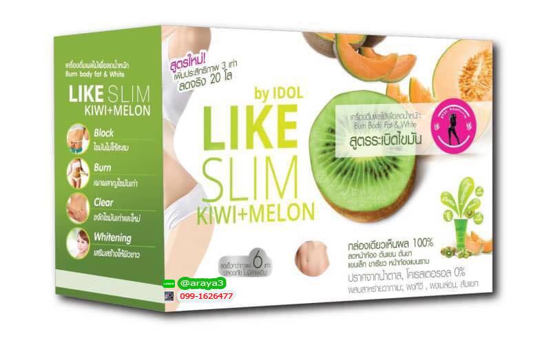 Like Slim Kiwi Melon ไลค์สลิมกีวี่เมลอน น้ำผลไม้ลดน้ำหนัก