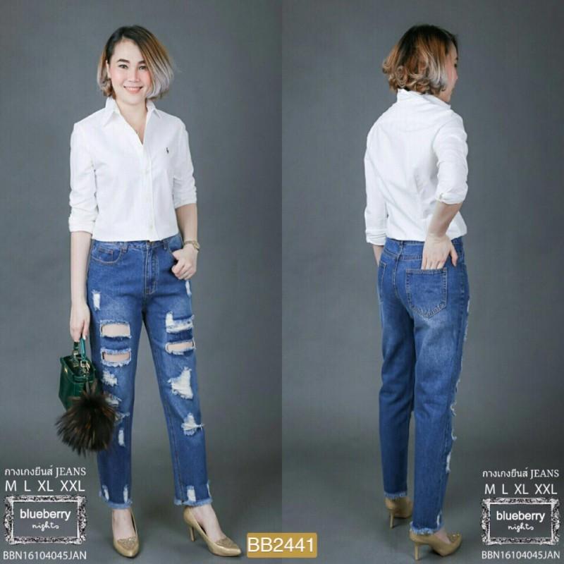 BB2441**กางเกง*เอว 32นิ้ว เกงกางยีนส์เอวสูงทรงบอยเฟรนด์