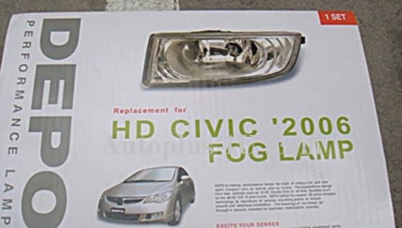 ไฟตัดหมอก Civic 06