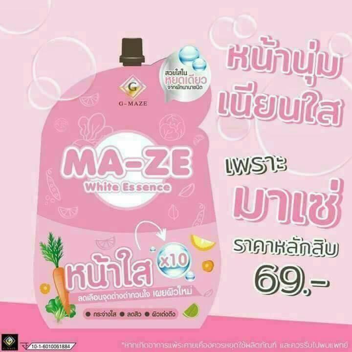 MA-ZE มาเซ่ จีเมซ มะนาวคาร์เวียร์