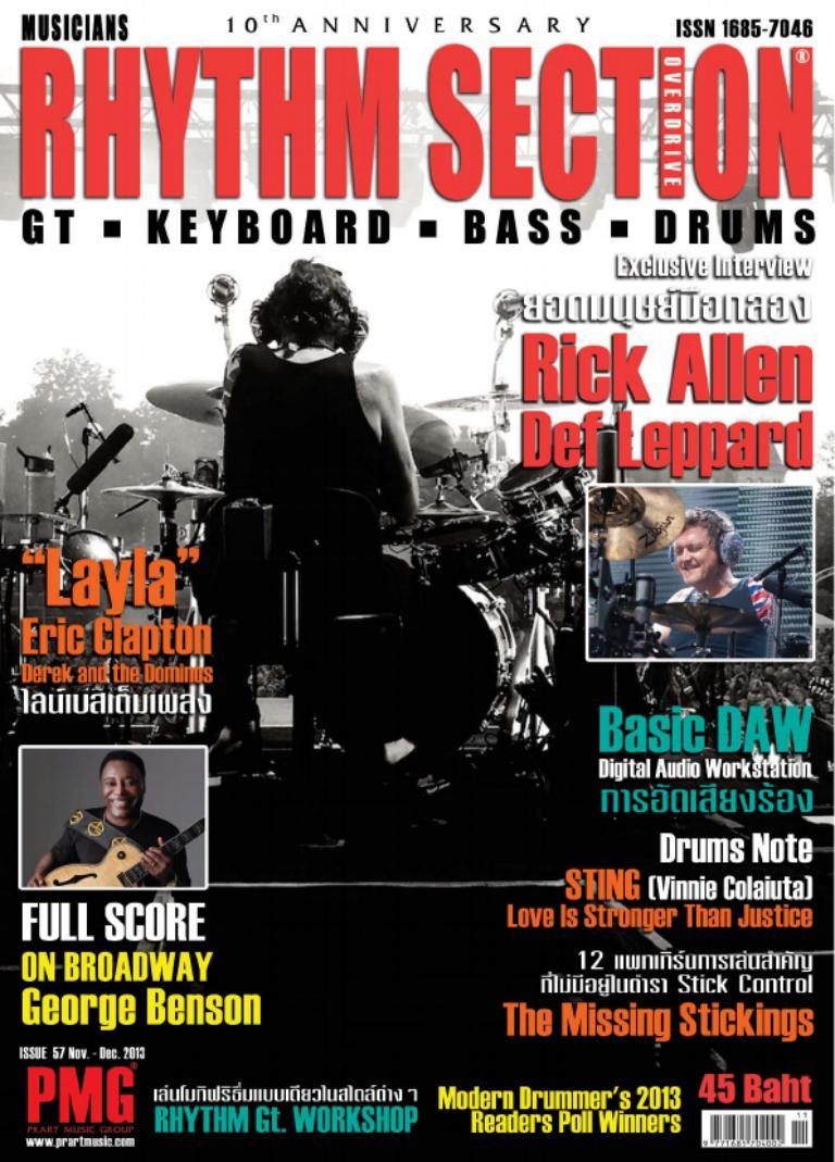 Rhythm Section Magazine Issue 57