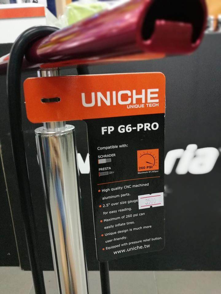 Uniche G6 PRO สูบตั้งพื้น