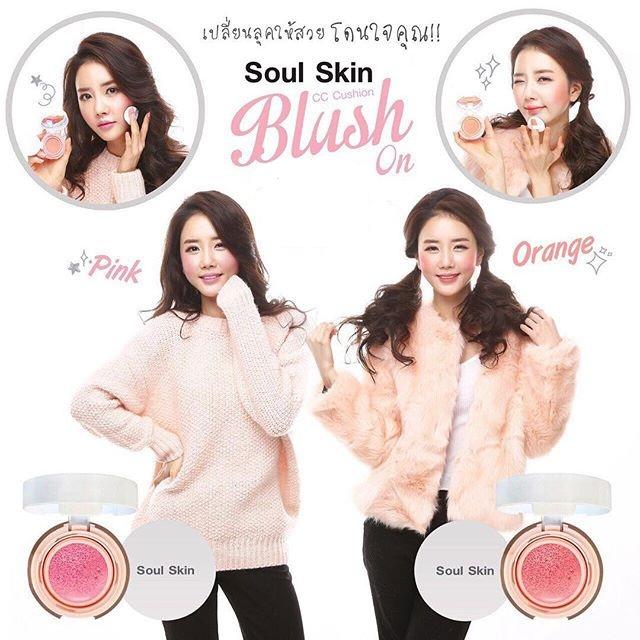 Soul Skin CC Cushion Blush On บลัชออน