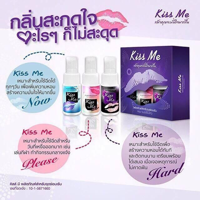 Kiss Me ผลิตภัณฑ์สำหรับจุดซ่อนเร้น (Feminine Cleansing)