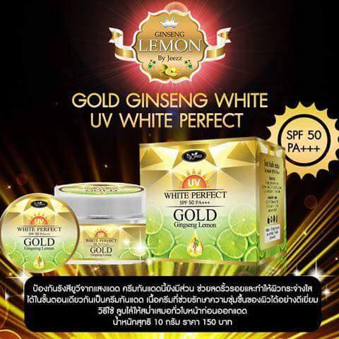 Gold ginseng lemon uv white perfect spf 50 pa + + By Jeezz (ครีมกันแดด)