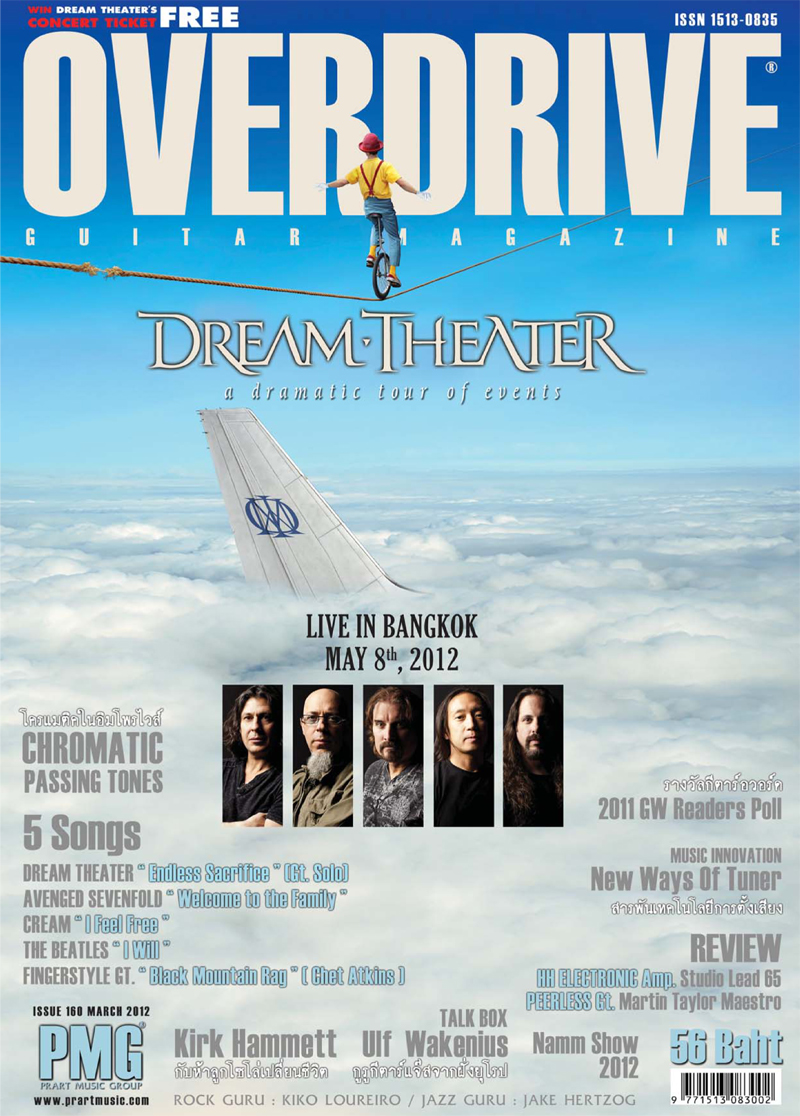 Overdrive Guitar Magazine Issue 160