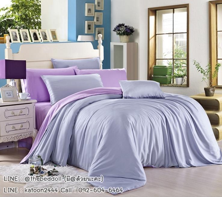 ผ้าปูที่นอน ผ้าเทนเซล tencel สีพื้นทูโทน