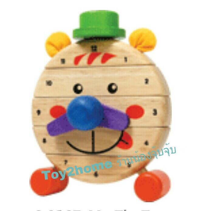 MR.Tic Tock ของเล่นไม้ รูปนาฬิกา