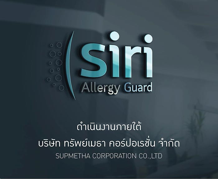 Siri Allergy Guard
