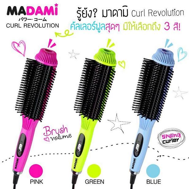Madami Curl Revolution มาดามิ หวีม้วน แกนม้วนผมไฟฟ้า หวีทำลอน