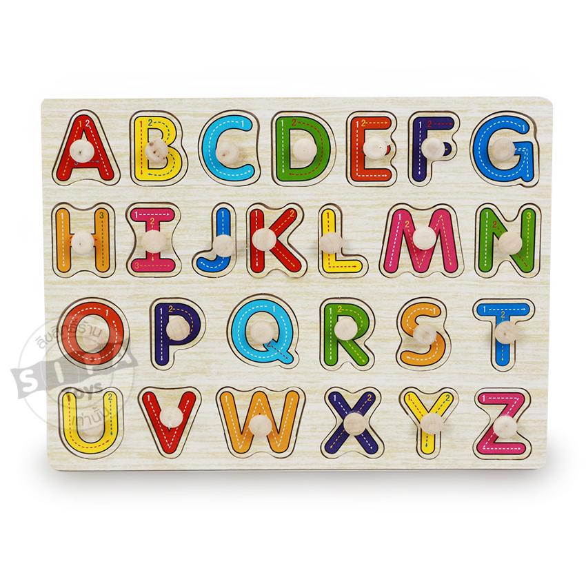จิ๊กซอว์ไม้เรียนรู้ตัวอักษร A-Z ...จัดส่งฟรี
