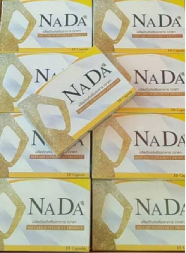 NADA ณาดา สมุนไพรลดน้ำหนัก แพจเก็จใหม่ สูตรดีกว่าเดิม