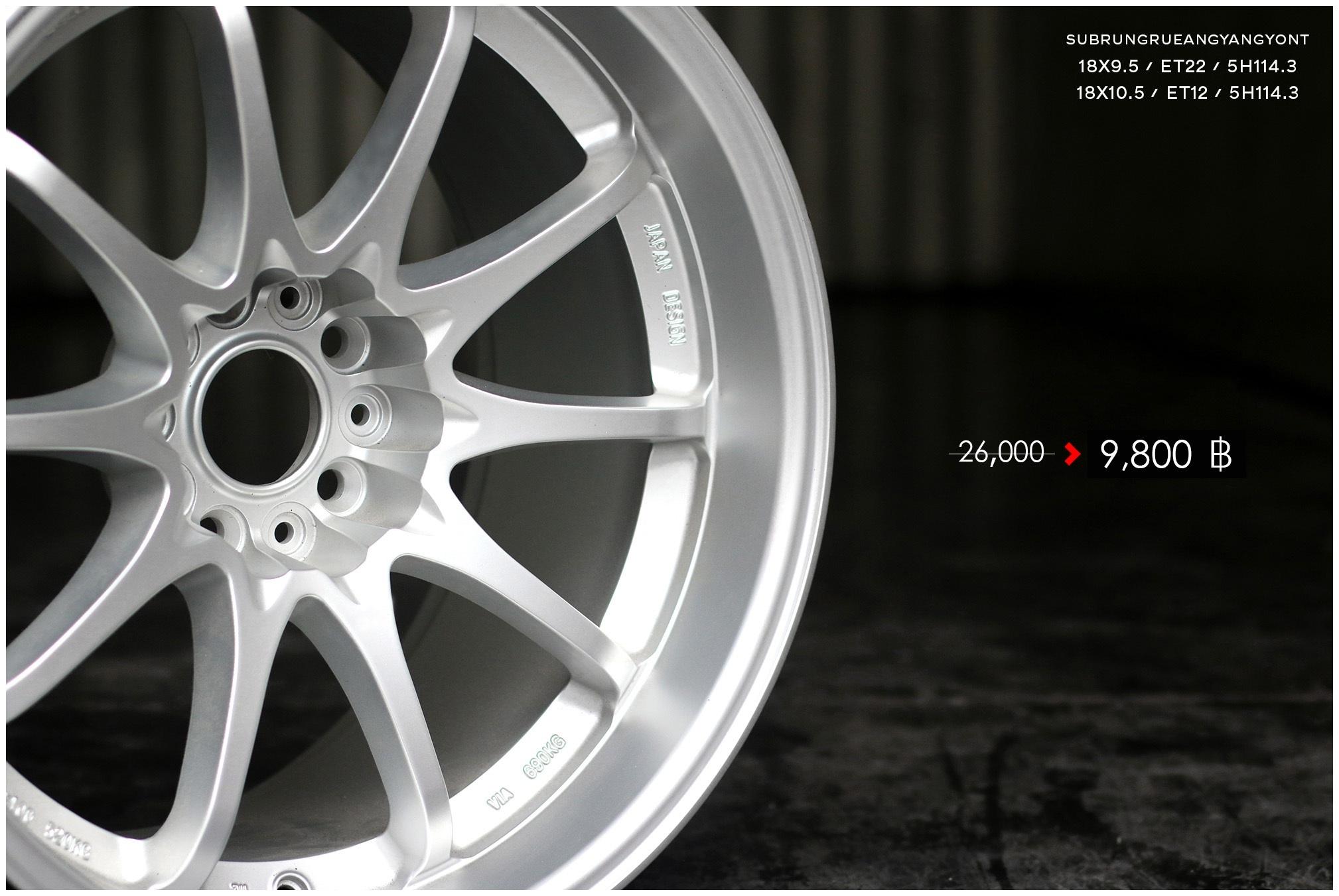 ล้อใหม่ CE28 ขอบ18 ใส่กะบะ ราคาพิเศษ ลดราคา ชุด9800 ปกติ 24000