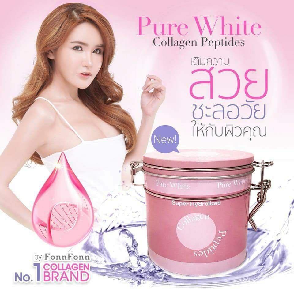 คอลลาเจนผิวขาว ฝนฝน Pure White Collagen 100% (แพคเกจใหม่)