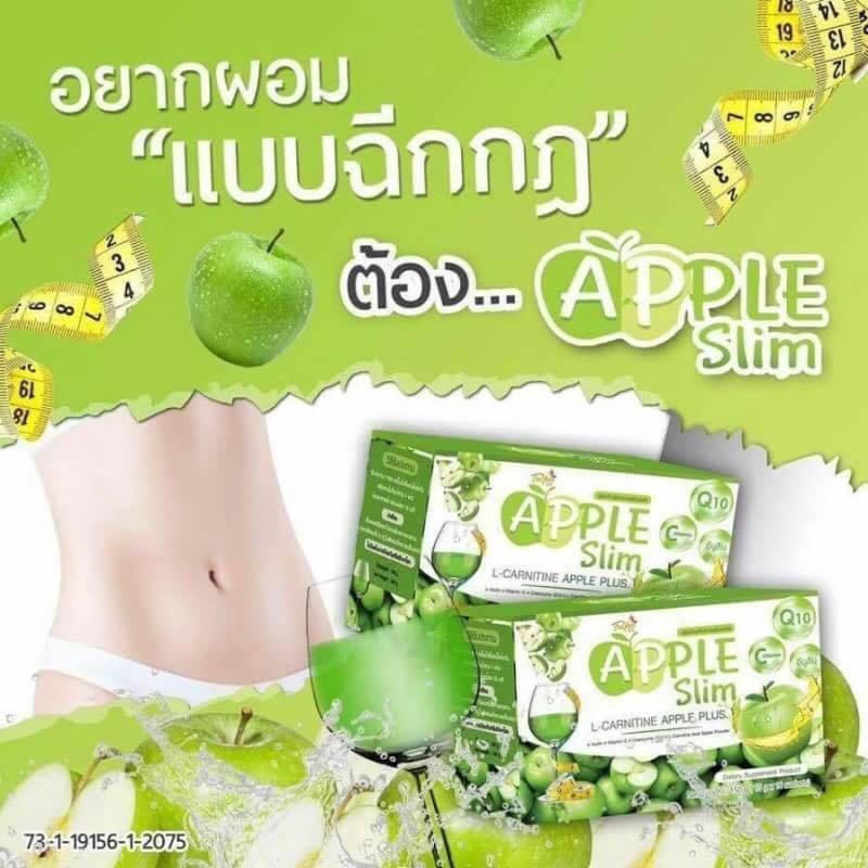 Apple Slim แอปเปิ้ลสลิม (น้ำชงลดน้ำหนัก)
