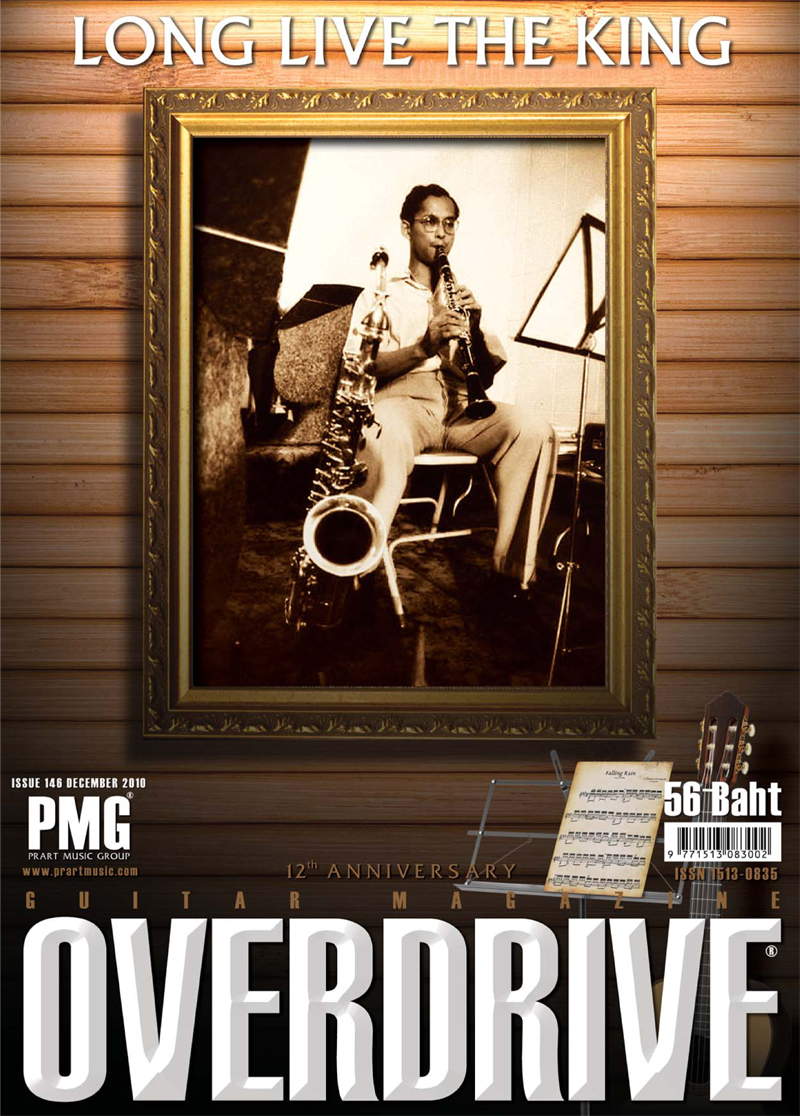Overdrive Guitar Magazine Issue 146
