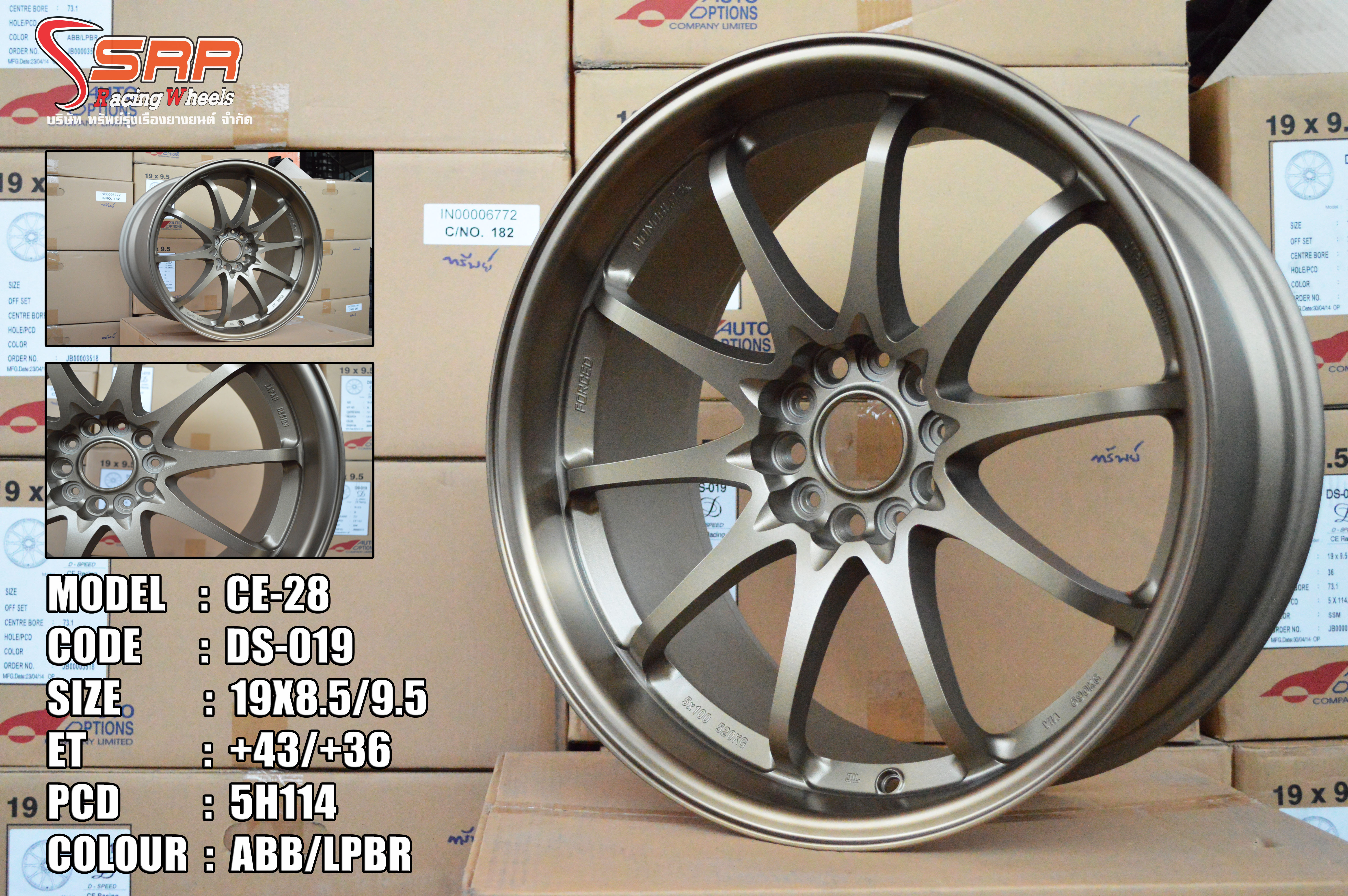 CE28 ขอบ18 กว้าง 8.5 หลัง 9.5 ซื้อล้อพร้อมยาง ราคาถูก