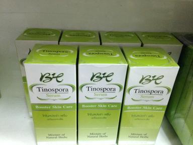 Tinospora Serum by เซรั่มโบทาญ่า Herb 15 ml.