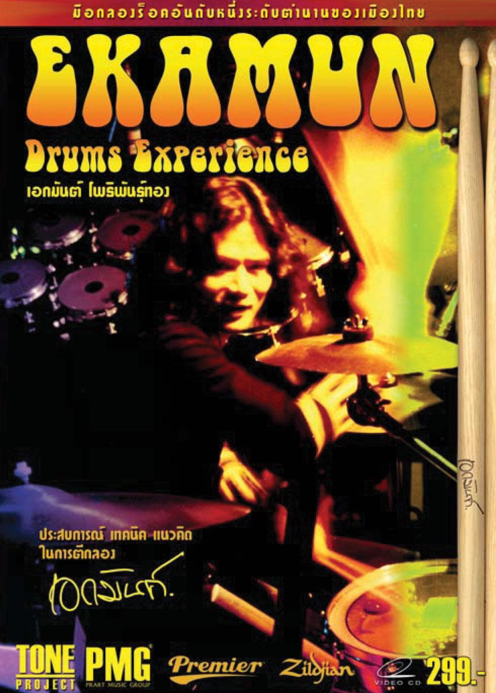 Ekamun Drums Experience (VCD)
