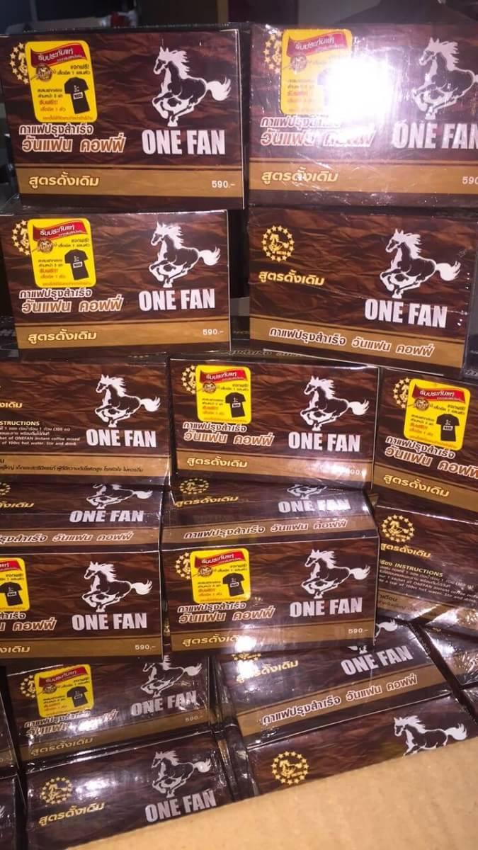 กาแฟวันแฟน Onefan Coffee เพิ่มพลัง 10 ซอง