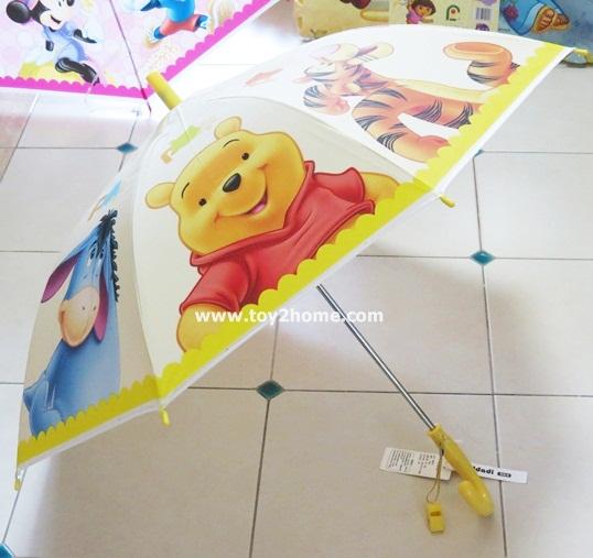 ร่มกันฝนลายหมีพูล์ สำหรับเด็ก