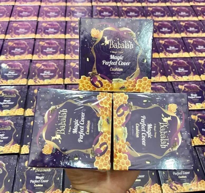 Babalah bee wax cushion บาบาร่าคุชชั่นไขผึ้ง
