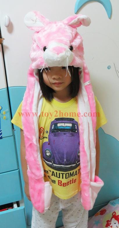 หมวกกันหนาวแฟชั่นรูปสัตว์น่ารัก (ลายกระต่ายชมพู)