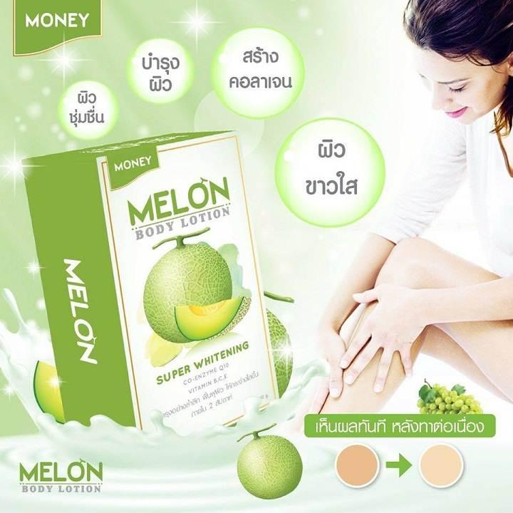 เมล่อนโลชั่น Melon Lotion - By วุ้นเส้น