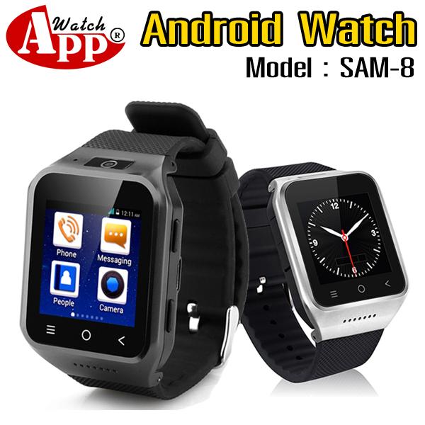 AppWatch SAM-8