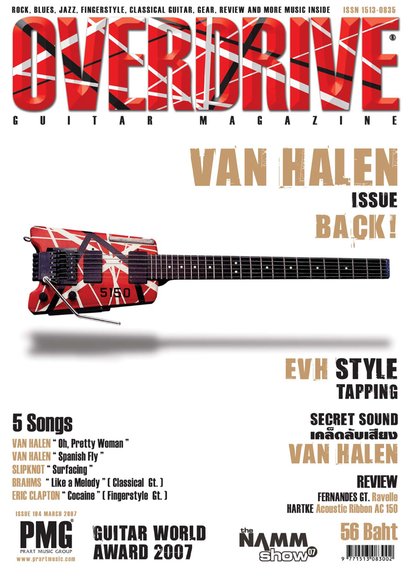 Overdrive Guitar Magazine Issue 104