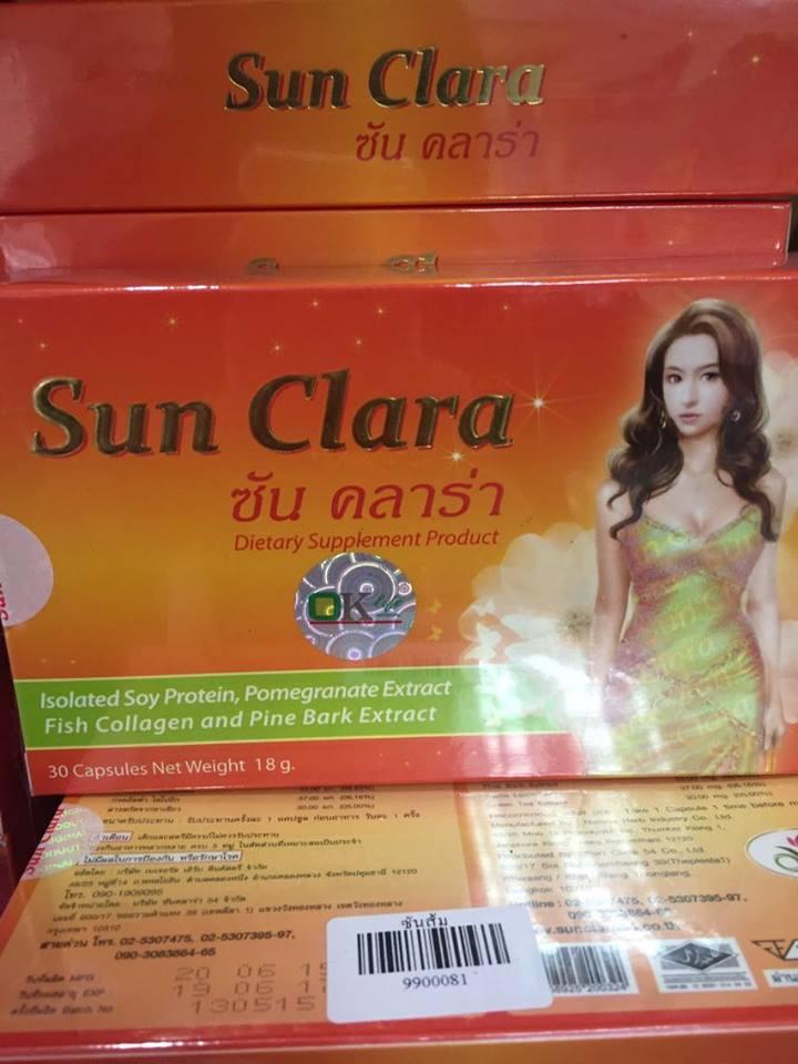 ซันคลาร่า Sun Clara (กล่องส้ม)