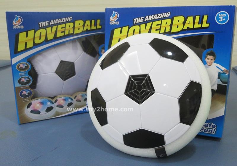 บอลสไลด์ มีแสงไฟ (Hover ball)