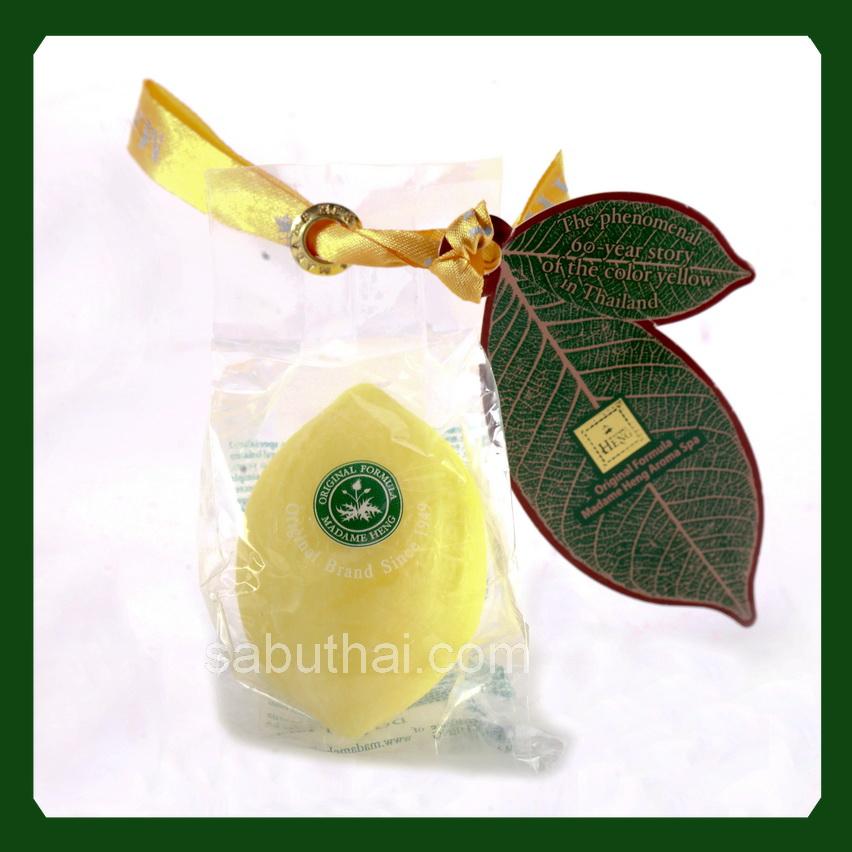 สบู่เลมอน(สีเหลือง) สูตรต้นตำรับมาดามเฮง 120 g (ใหญ่)